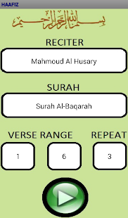 Quran Memorization (Hafiz) - screenshot thumbnail