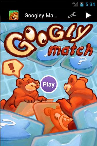 子供のためのゲーム: ぎょろマッチ