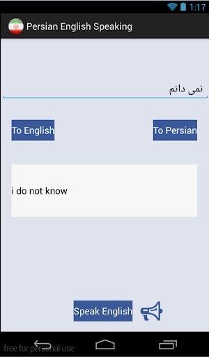 Persian English Speaking