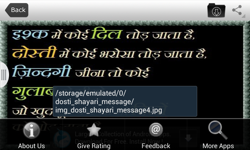 Related Pictures good night sms shayari hindi character messages funny ...
