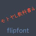 MotoyaKyotai Japanese FlipFont