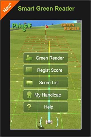 GreenReader- screenshot