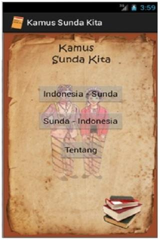 Kamus Sunda Kita