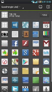 Quadrangle Go Adw Theme Lite - screenshot thumbnail