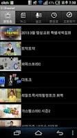Screenshot of C channel
