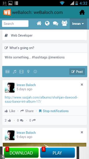 【免費社交App】weBaloch-APP點子