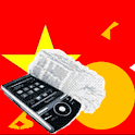 Vietnamese Hmong Dictionary