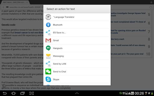 【免費工具App】Browser Dictionary Translator-APP點子
