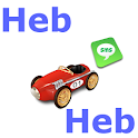 Auto Sms Lite(אוטו SMS) logo