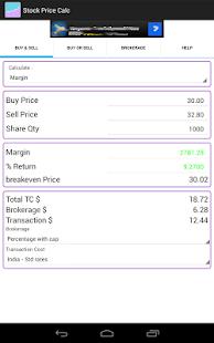 Stock Price Calculator