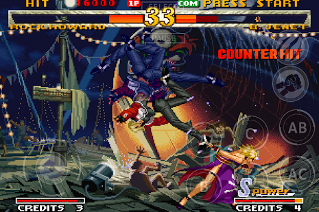 GAROU: MARK OF THE WOLVES - screenshot thumbnail