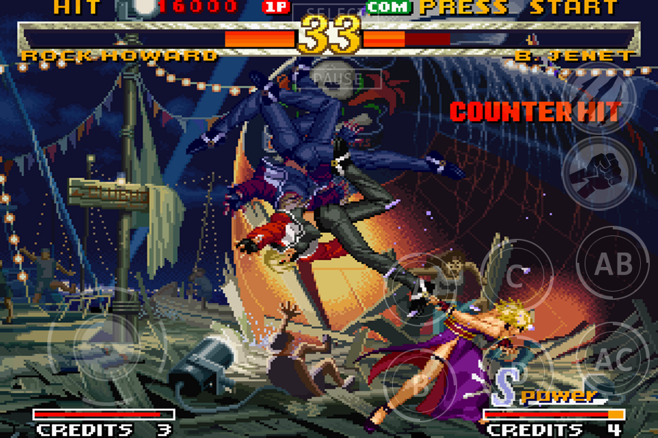 GAROU: MARK OF THE WOLVES- screenshot