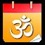 Hindu Calendar 1.10 APK for Android