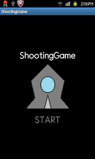 シューティングゲーム