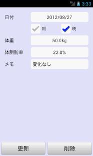 GenryouKeikaku Classic - screenshot thumbnail