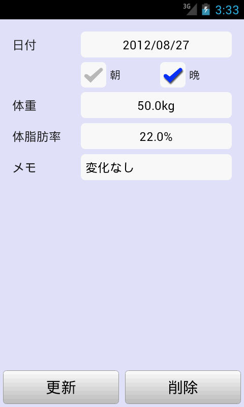 GenryouKeikaku Classic - screenshot