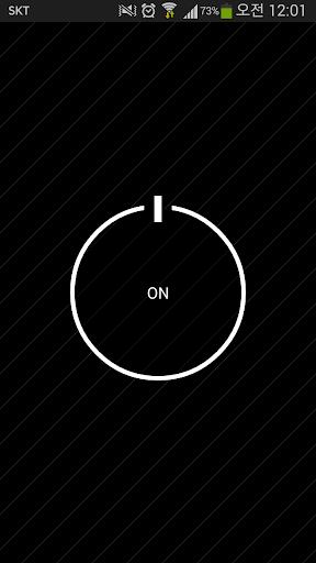 S style Flash widget