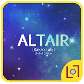 Kakao talk ALTAIRLMED Theme