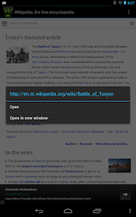 GWiki - Wikipedia for Android- screenshot thumbnail
