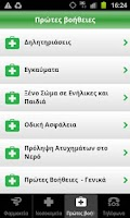 Screenshot of XrySOS Pharmacies - Hospitals