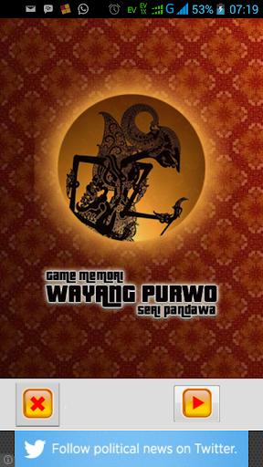 Puzzle Wayang Purwo 1