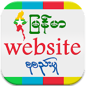 Myanmar Website Directory