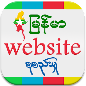 Myanmar Website Directory - Android Apps on Google Play