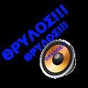 Apoel Sinthimata icon