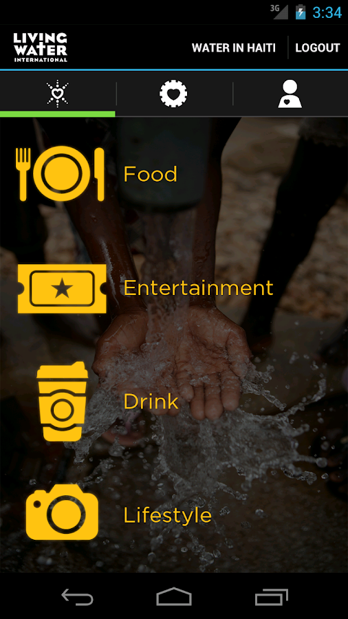 Living Water 1.0 - screenshot