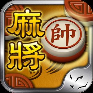 中國象棋麻將 益智 App LOGO-硬是要APP