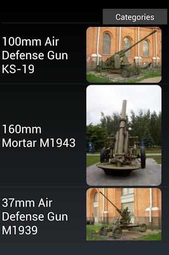 玩解謎App|베트남 전쟁 무기 퀴즈免費|APP試玩