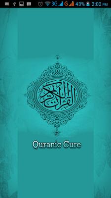 Quranic Cure - screenshot