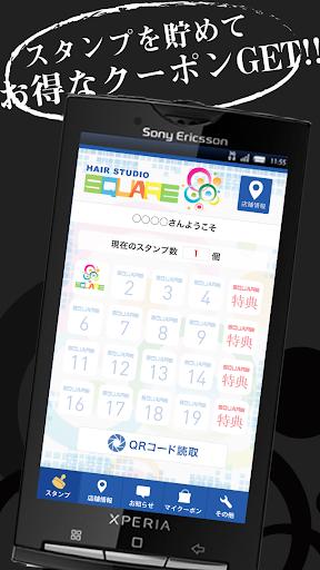 ヘアースタジオ スクエアー(SQUARE)公式アプリ