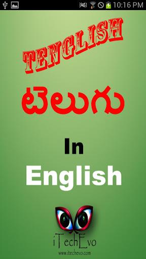 Tenglish - Type In Telugu