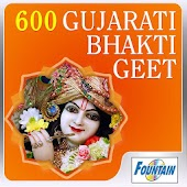 600 Gujarati Bhakti Geet/Songs