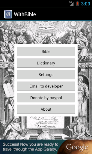 WithBible