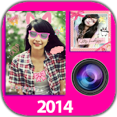 Photo cute Pro 2014