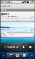 Screenshot of BizMobile MDM (Beta)
