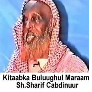 Buluughul Maraam -Xadiith