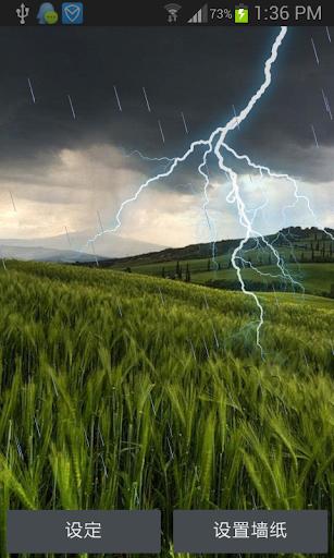 Prairie Lightning FLW PRO