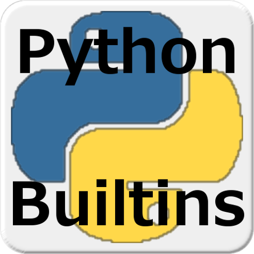 Python Builtins LOGO-APP點子