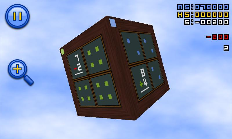 Cubory Lite - 3D Memory Game- screenshot