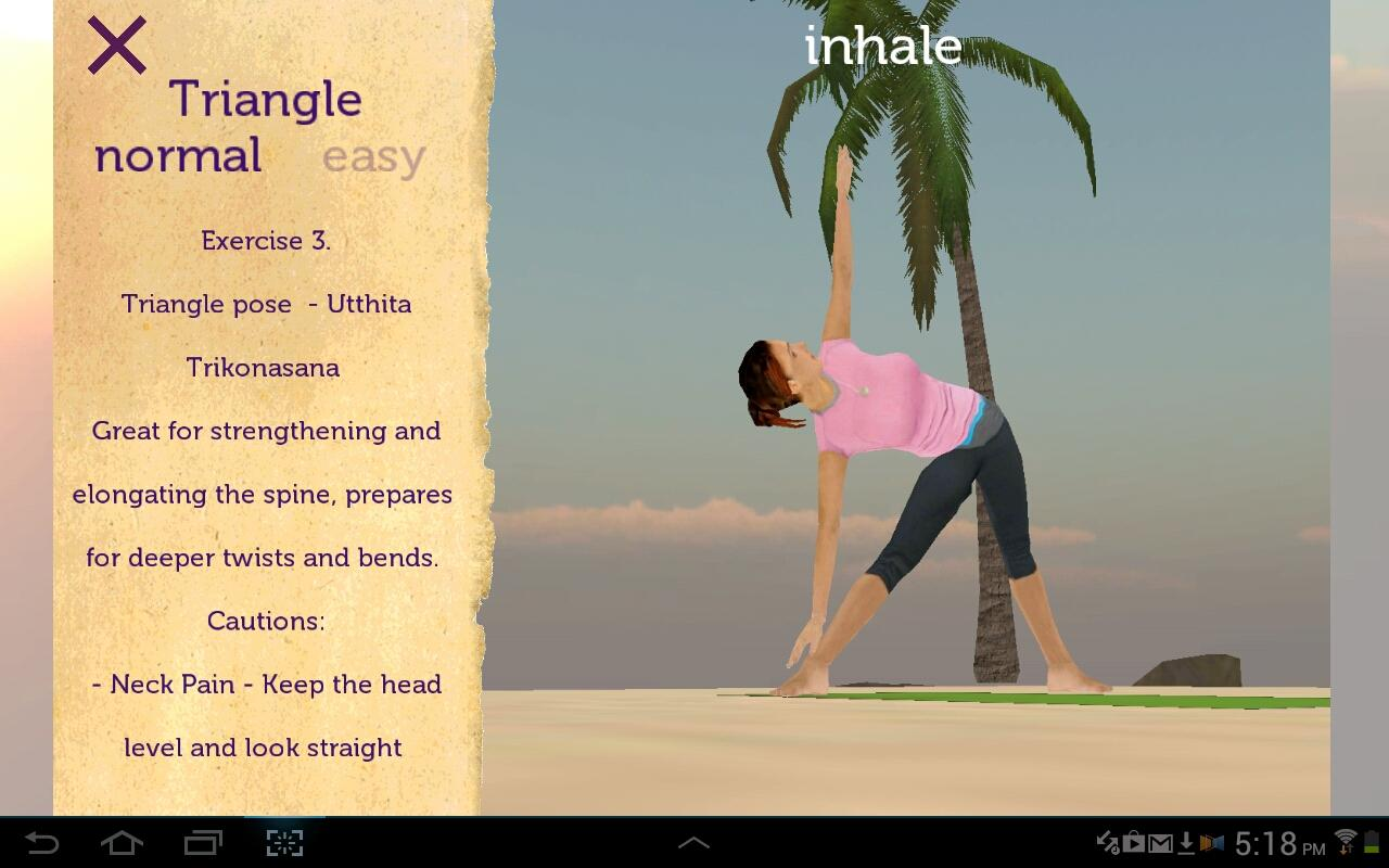 Core Yoga - screenshot