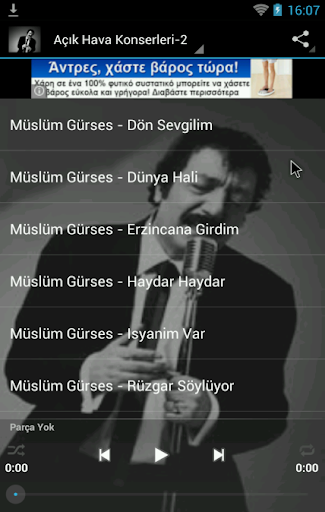 【免費音樂App】Müslüm Gürses Baba-APP點子