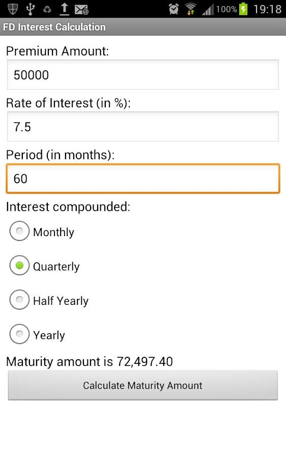 Bank Interest Calculator- screenshot