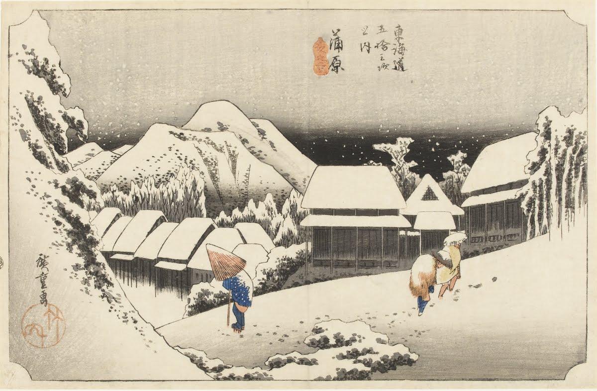 東海道五拾三次之内 蒲原 夜之雪 - 歌川広重 — Google Arts & Culture