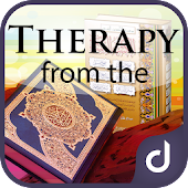 Therapy from Quran and Ahadith