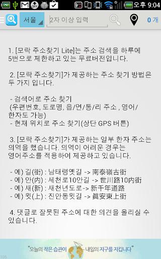 小米 紅米 Note (增强版) 手機介紹 - ePrice.HK