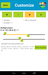 CardDroid Math Flash Cards- screenshot thumbnail