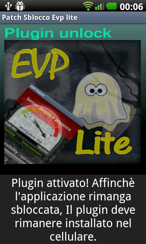"Plugin unlock ""Evp Lite"" - screenshot"